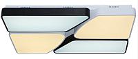 Люстра ESCADA 10210/4LED (белый/черный) -