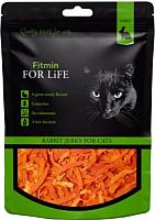 Лакомство для кошек Fitmin FFL Rabbit Jerky (70г) -
