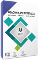 Обложки для переплета Гелеос CCA4BL А4, под кожу (синий) -