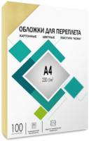 Обложки для переплета Гелеос CCA4I А4, под кожу (слоновая кость) -