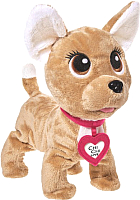 Интерактивная игрушка Simba Chi-Chi love Счастливчик / 105893110 (с сумочкой ) -