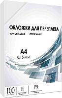 Обложки для переплета Гелеос PCA4-150 А4 0.15мм -