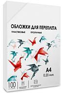 Обложки для переплета Гелеос PCA4-200 А4 0.2мм -