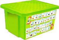 Ящик для хранения Little Angel Play & Learn / 1023ОБсал -