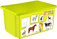 Ящик для хранения Little Angel Play & Learn / 1025ОБсал -