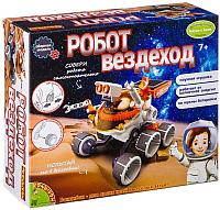 Набор для опытов Bondibon Французские опыты. Робот вездеход / ВВ2580 -