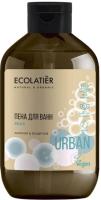 Пена для ванны Ecolatier Urban амарант и белый чай (600мл) -