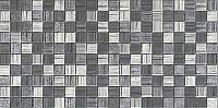 Декоративная плитка Axima Мегаполис (250x500, темно-серый) -