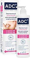 Средство для купания ADC Эмолентный увлажняющий для купания и мытья волос (200мл) -