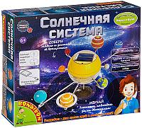 Научная игра Bondibon Французские опыты. Солнечная система / ВВ3059 -