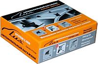 Комплект адаптеров багажной системы Lux Mondeo15 / 841658 -