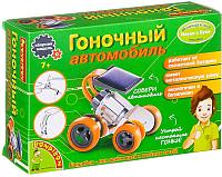 Научная игра Bondibon Французские опыты. Гоночный автомобиль на солн. батарее / ВВ2290 -