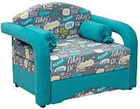 Кресло-кровать Нижегородмебель и К Антошка 011 85 (фибра чао/берген азур) -