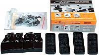 Комплект адаптеров багажной системы Lux Peugeot206 / 691240 -