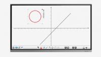 Интерактивная панель Prestigio MultiBoard 75 / PMB728L752 -
