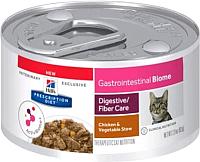 Корм для кошек Hill's Prescription Diet Gastrointestinal Biome / 604420 (82г) -