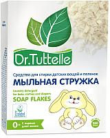 Мыльная стружка Dr.Tuttelle Для вещей и пеленок (350г) -