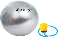Фитбол гладкий Bradex SF 0380 -