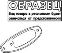 Крепления для сноуборда Nidecker Pro Air Toe Cap Set N09-F1 (L/XL) -