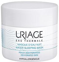 Маска для лица гелевая Uriage Eau Thermale Masque D'eau Nuit увлажняющая ночная (50мл) -