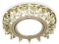 Точечный светильник Gauss Backlight BL034 -