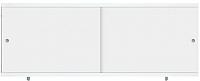 Экран для ванны МетаКам Ottimo 1.68 (белый) -