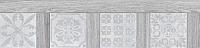 Плитка Codicer Gres Abbaye Grey (220x900) -