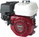 Двигатель бензиновый Honda GX160UH2-QX4-OH -