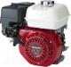 Двигатель бензиновый Honda GX160UH2-SX4-OH -