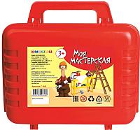 Набор инструментов игрушечный Огонек Моя мастерская / С-845 -