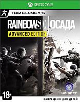 Игра для игровой консоли Microsoft Xbox One Tom Clancy's Rainbow Six: Осада. Advanced Edition -