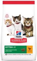 Корм для кошек Hill's Science Plan Kitten Chicken / 604714 (1.5кг) -