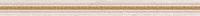 Бордюр Нефрит-Керамика Новара / 05-01-1-58-05-11-926-0 (600x50, бежевый) -