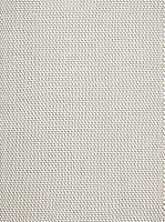 Ковер Indo Rugs Uni 100 (140x200, белый/серый) -