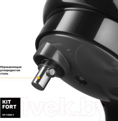 Миксер стационарный Kitfort KT-1330-1 (черный)
