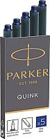 Чернила для перьевой ручки Parker 1950384 (синий) -