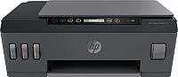 МФУ HP Smart Tank 515 Wireless (1TJ09A) -