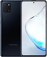 Смартфон Samsung Galaxy Note 10 Lite / SM-N770FZKMSER (черный) -