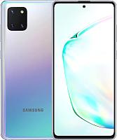 Смартфон Samsung Galaxy Note 10 Lite / SM-N770FZSMSER (серебристый) -