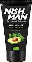 Скраб для лица NishMan Face Scrub Avocado (150мл) -