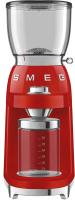 Кофемолка Smeg CGF01RDEU -