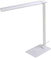 Настольная лампа ArtStyle TL-207W -