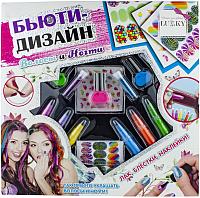 Набор детской декоративной косметики Lukky Бьюти-Дизайн волосы и ногти / Т16678 -