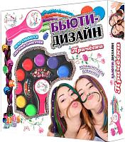 Набор детской декоративной косметики Lukky Бьюти-Дизайн прически / Т16677 -