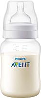 Бутылочка для кормления Philips AVENT Anti-colic / SCF813/17 (260мл) -