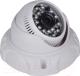 Аналоговая камера Rexant 45-0263 -