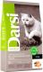 Корм для кошек Darsi Sterilised С курицей / 37186 (10кг) -