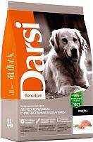 Корм для собак Darsi Sensitive всех пород с индейкой / 37070 (2.5кг) -