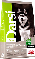 Корм для собак Darsi Active всех пород с телятиной / 37100 (10кг) -