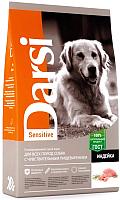 Корм для собак Darsi Sensitive всех пород с индейкой / 37087 (10кг) -